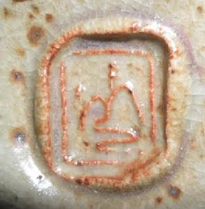 Michael O'Donnell Tarariki Pottery Paeroa O_donn10