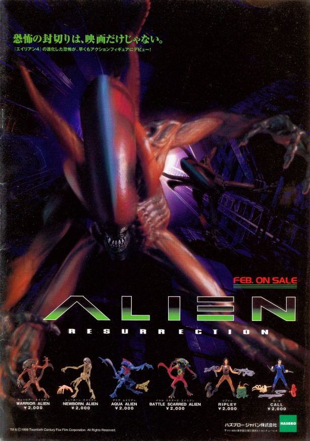 Alien Ressurection (Kenner) 1997 Al_1110