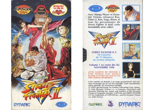 Street Fighter II V Blut_a10