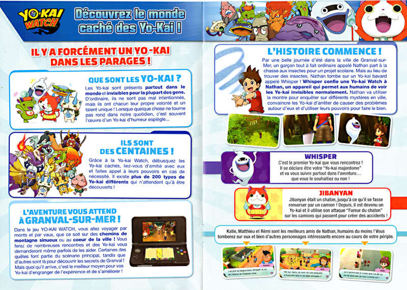 yokai watch Scan3611