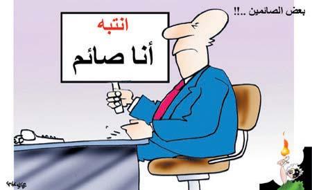 caricature pour le mois de ramadan - Page 2 H11_2910