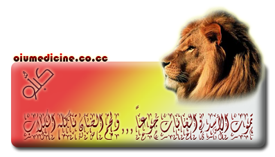 قصه النمرود باختصار 15781610