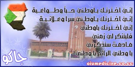 مهرجان الكلية 16051510