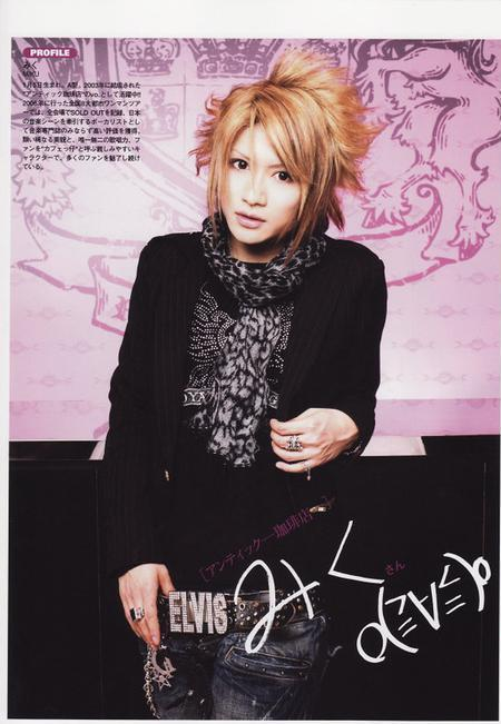 Unas pocas fotos de Miku { Ai Shiteruu~ } L_925410