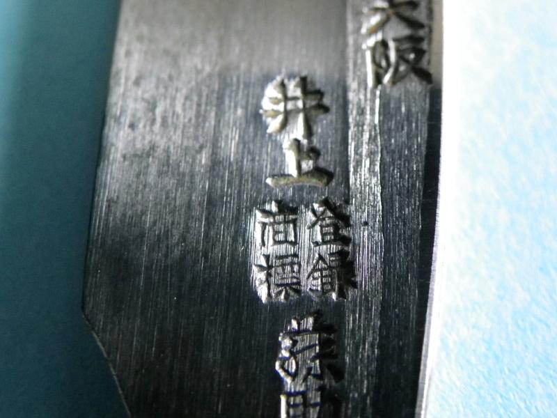 Déchiffrer les kanjis sur ce kami... Imgp4211