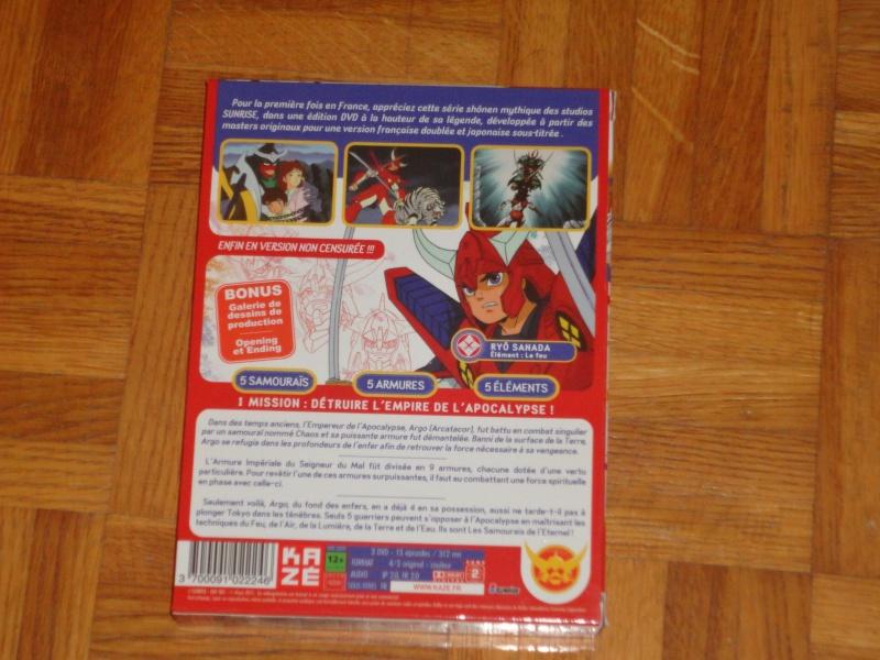 Coffret 3 Les samourais de l'eternel Dsc01722
