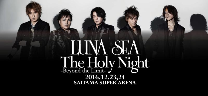 Concert 23&24 dec 2016 - Saitama Super Arena 「SOLD OUT」 Captur10