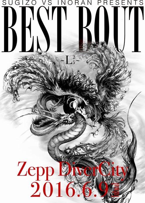 Sugizo VS Inoran au Zepp DiverCity  - Page 2 Image10