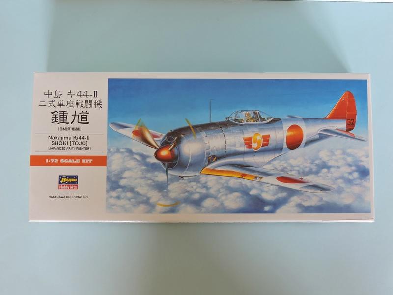 [hasegawa]nakajima KI-44-II SHOKI TOJO Ki_44_10