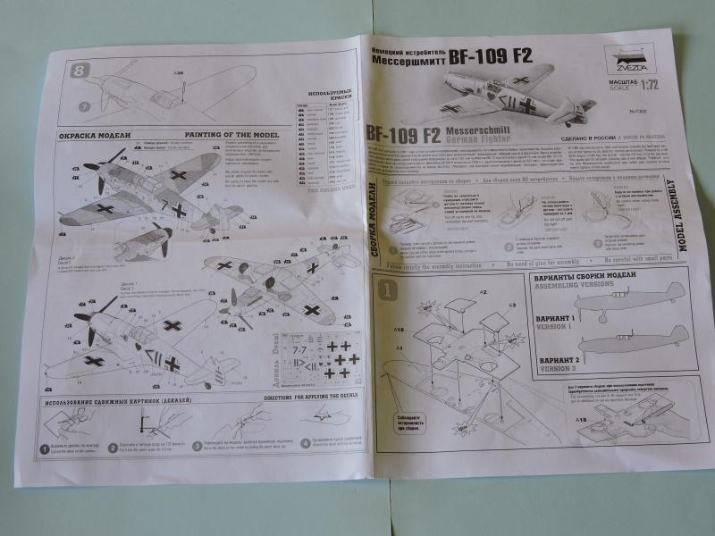Pour Emil_ le 109 Freidrich-2 de fourneau --- Terminé --- Messer25