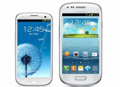 Le Samsung Galaxy S3 Mini bientôt disponible chez Bouygues Telecom S3mini11