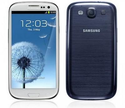 Les nouveaux smartphones bientôt chez Bouygues Telecom Smat2s10