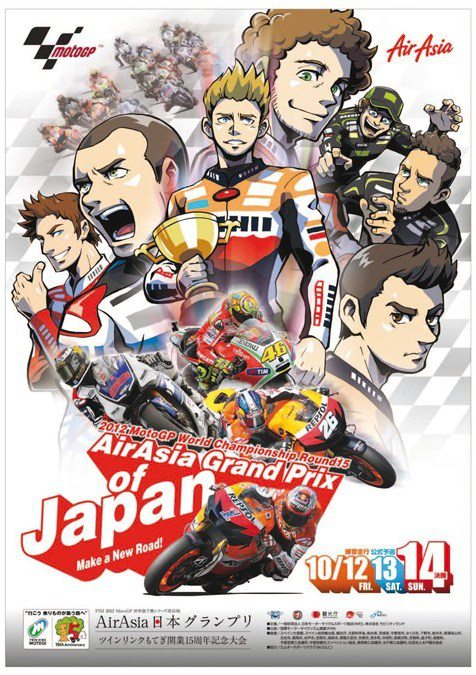 [GP] Motegi, 14 octobre 2012 30442410