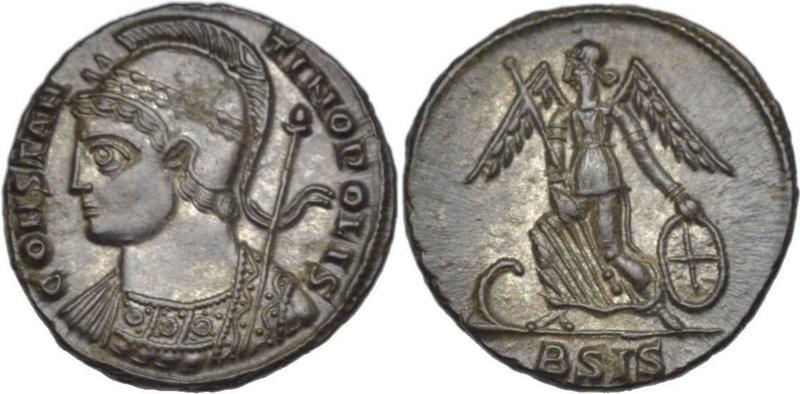 Bouclier pour le type Constantinopolis 5100810