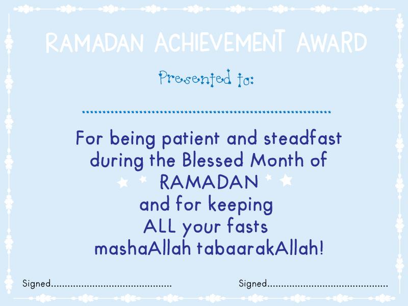 *Ramadan Achievement Award* Cert111