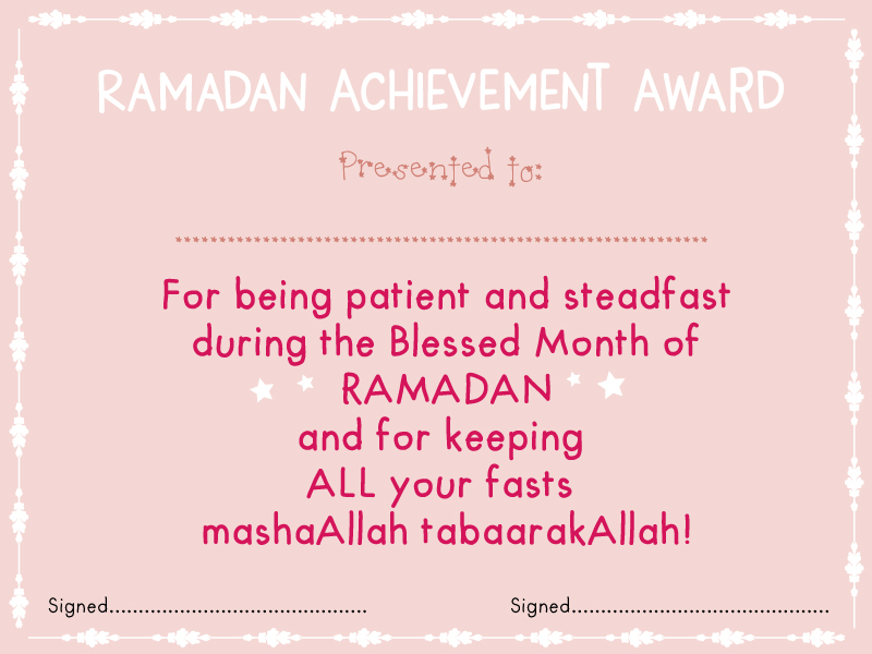 *Ramadan Achievement Award* Cert210