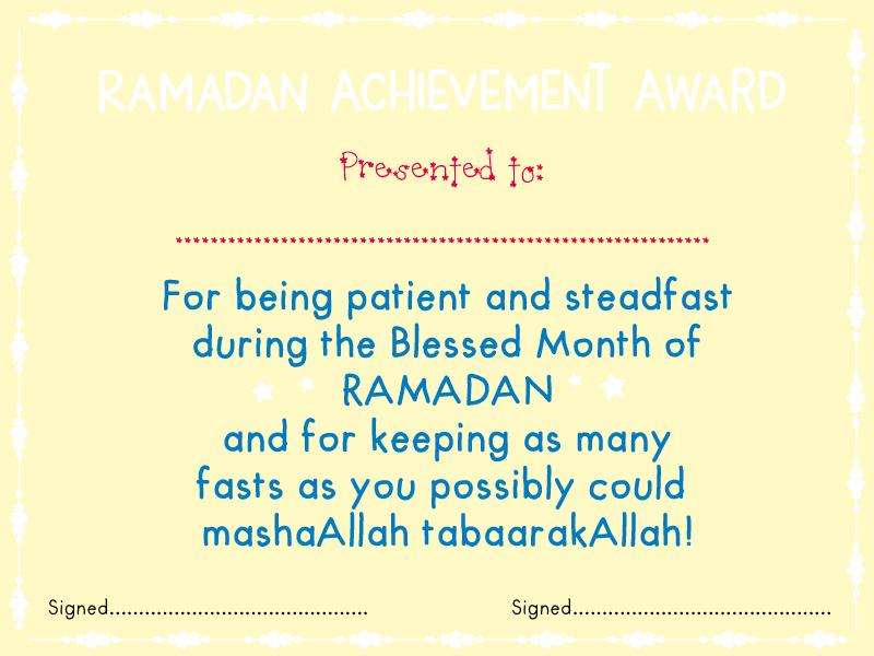 *Ramadan Achievement Award* Cert310