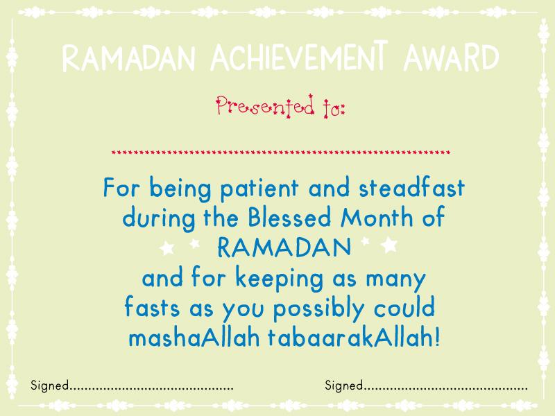 *Ramadan Achievement Award* Cert410