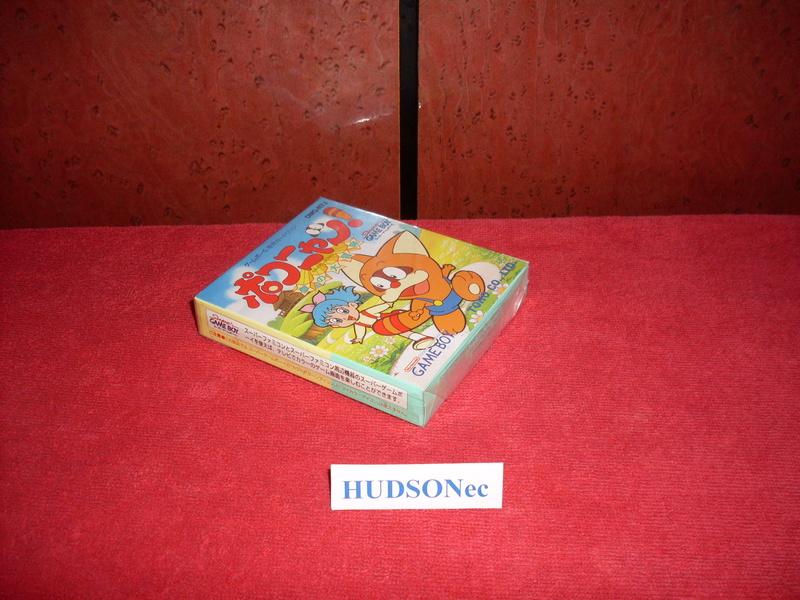 HUDSONec, Collectionneur & Passionné -> part 3 - Page 7 Sdc11720