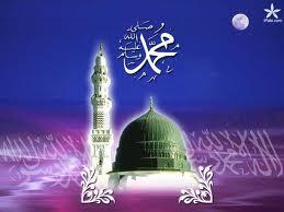 Prophet Muhammad (sws) Images14