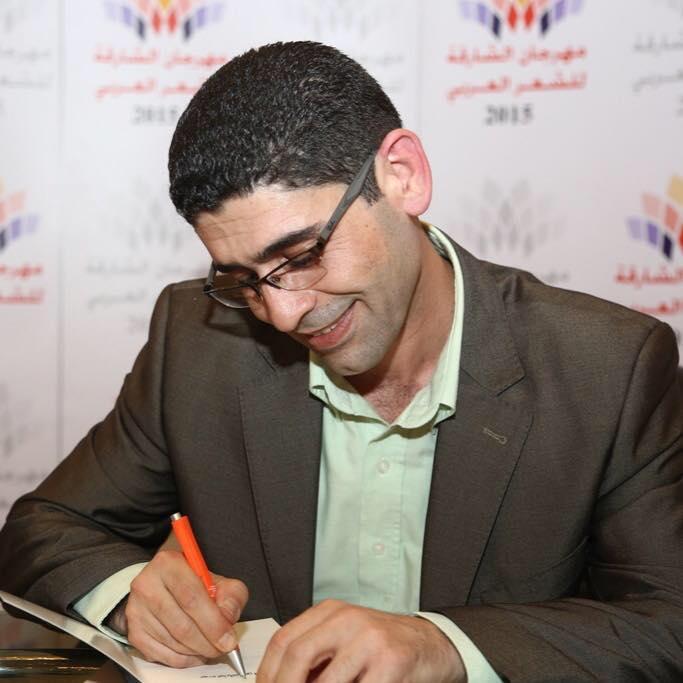 أحمد الصويري بقلم د.سهى نعجة 11052011