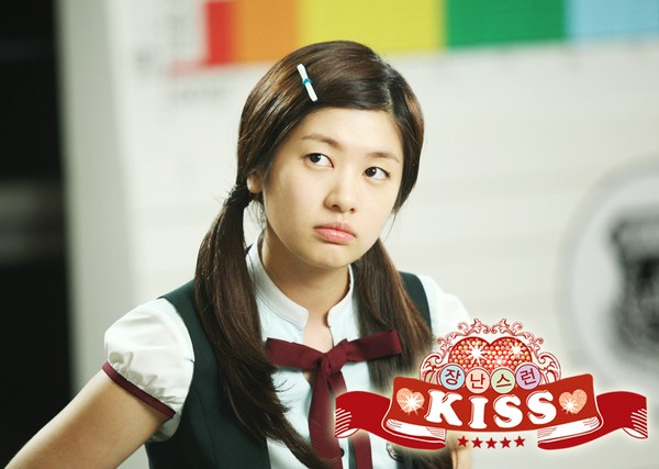 [DRAMA] ♥ 'Playful Kiss' (장난스런 KISS) ♥ - Page 2 13768411