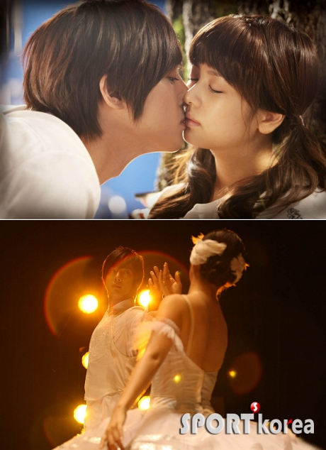 Playful Kiss 15471510