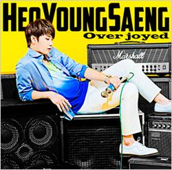 """[SOLO] 19/09/2012 - Heo Young Saeng """"OVERJOYED"""" Jk0111"""
