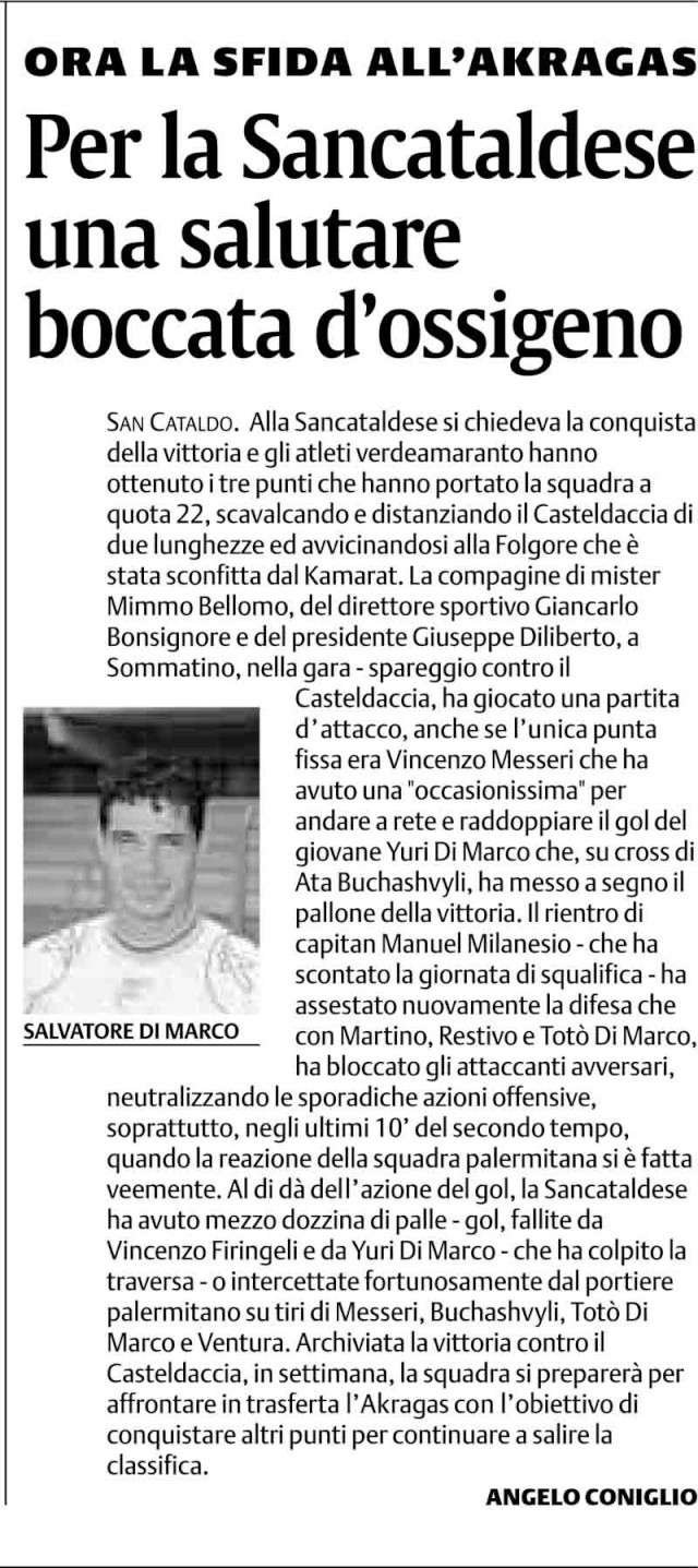 Campionato 19° giornata: Sancataldese - Casteldaccia 1-0 120