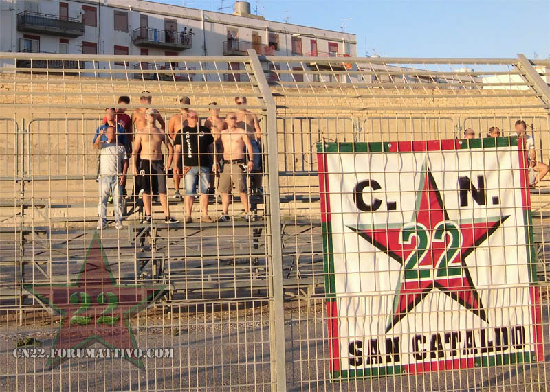 Stagione Ultras 2012-2013 A12