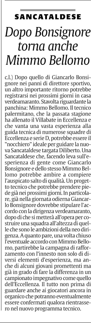 Calciomercato Sancataldese Cnsc11