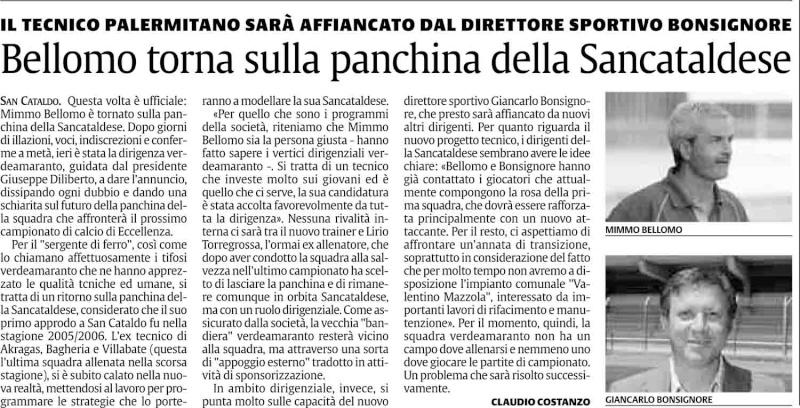 Calciomercato Sancataldese Cnsc110