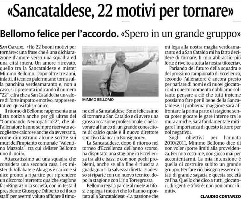Triangolare Sancataldese - Nissa - Montedoro Cnsc12