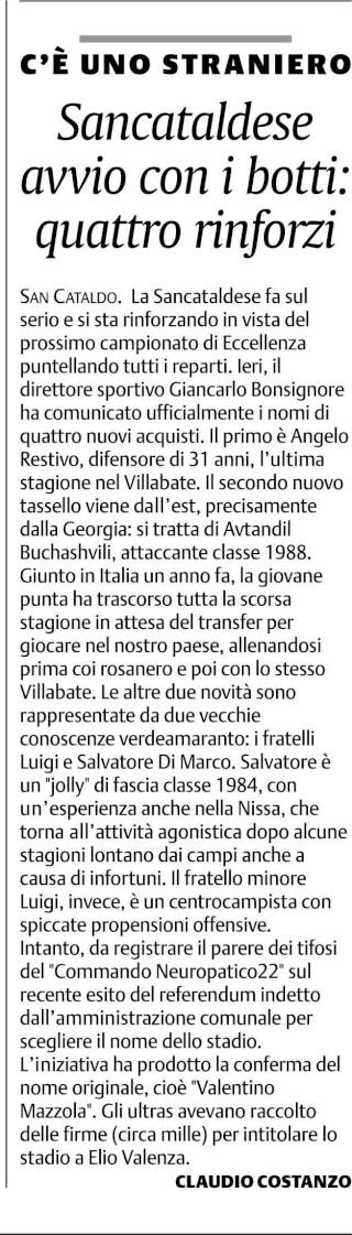 Calciomercato Sancataldese Cnsc14
