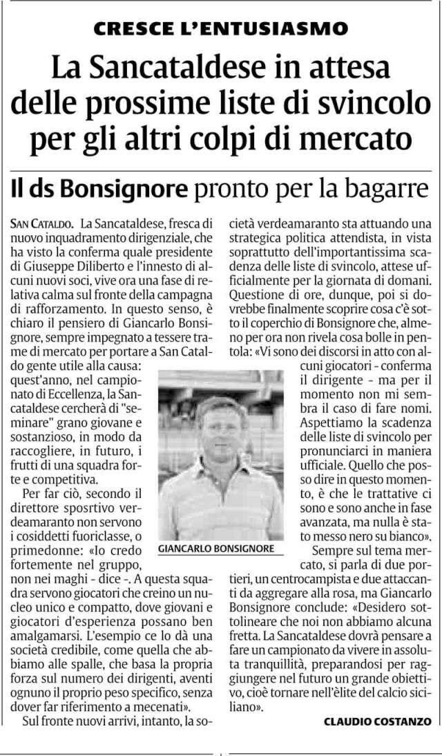 Calciomercato Sancataldese Cnsc17