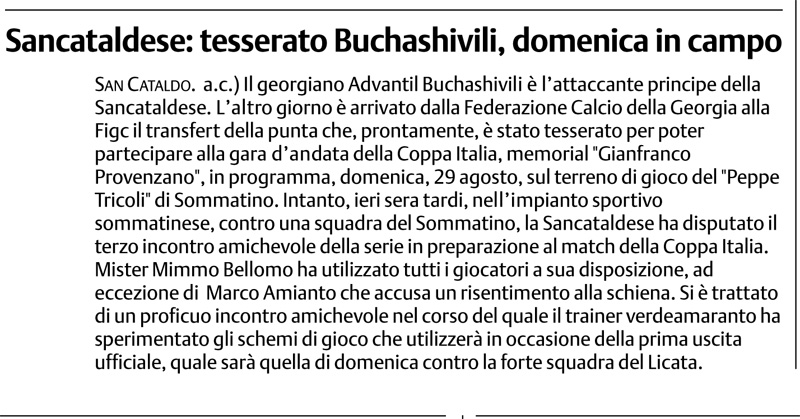 1° turno Coppa Italia andata: Sancataldese - Licata 2-1 Cnsc2219