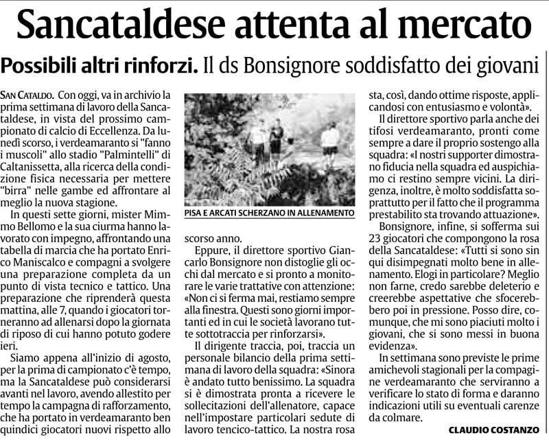 Triangolare Sancataldese - Nissa - Montedoro Cnsc25
