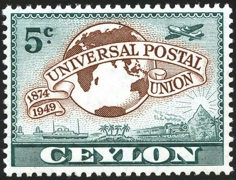 75 Jahre Weltpostverein - Seite 3 C110