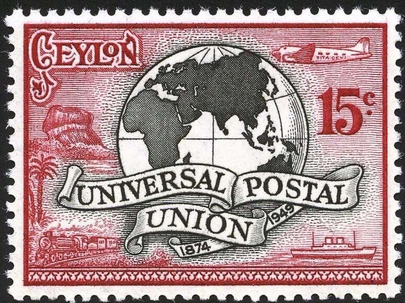 75 Jahre Weltpostverein - Seite 3 C210