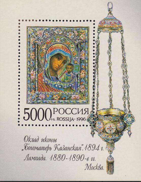 Briefmarken-Kalender 2016   - Seite 8 Kasan10