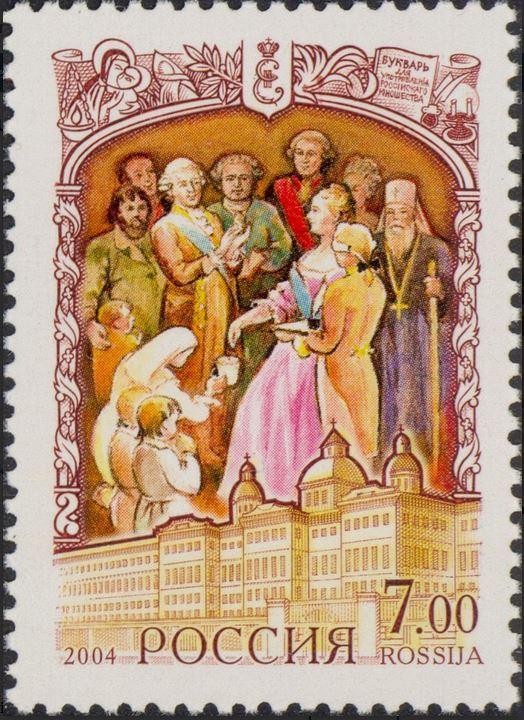 Briefmarken-Kalender 2016   - Seite 8 Kathar10