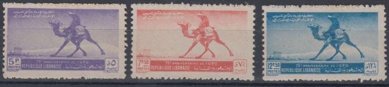 ungarn - 75 Jahre Weltpostverein - Seite 2 Libano10