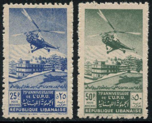 ungarn - 75 Jahre Weltpostverein - Seite 2 Libano11
