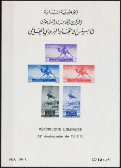 ungarn - 75 Jahre Weltpostverein - Seite 2 Libano12