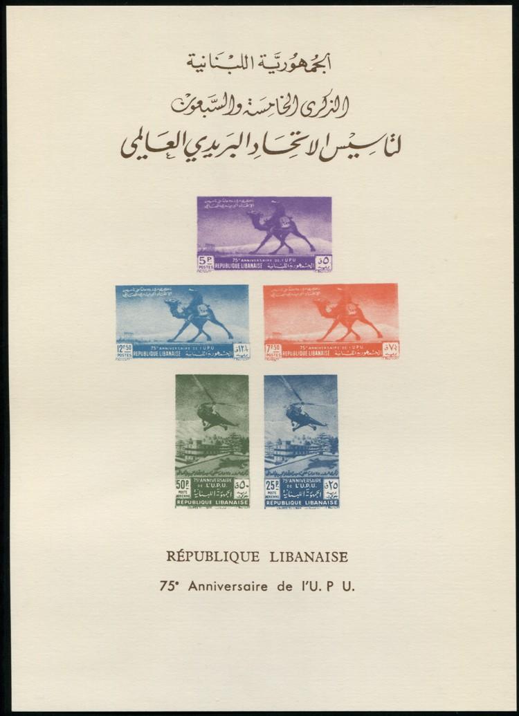 ungarn - 75 Jahre Weltpostverein - Seite 2 Libano13