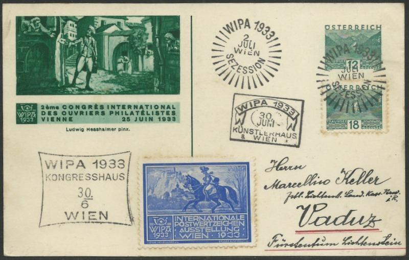 Privatganzsachen zur WIPA 1933 Privat11