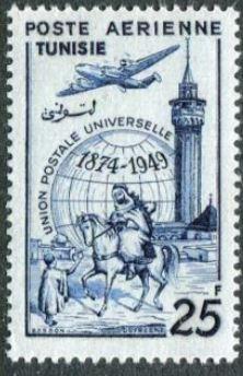 ungarn - 75 Jahre Weltpostverein - Seite 2 Tunesi10