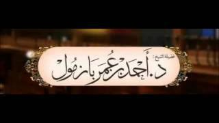 نصيحة جامعة للشيخ الدكتور أحمد بازمول - وفقه الله - لأهل ليبيا 10124310