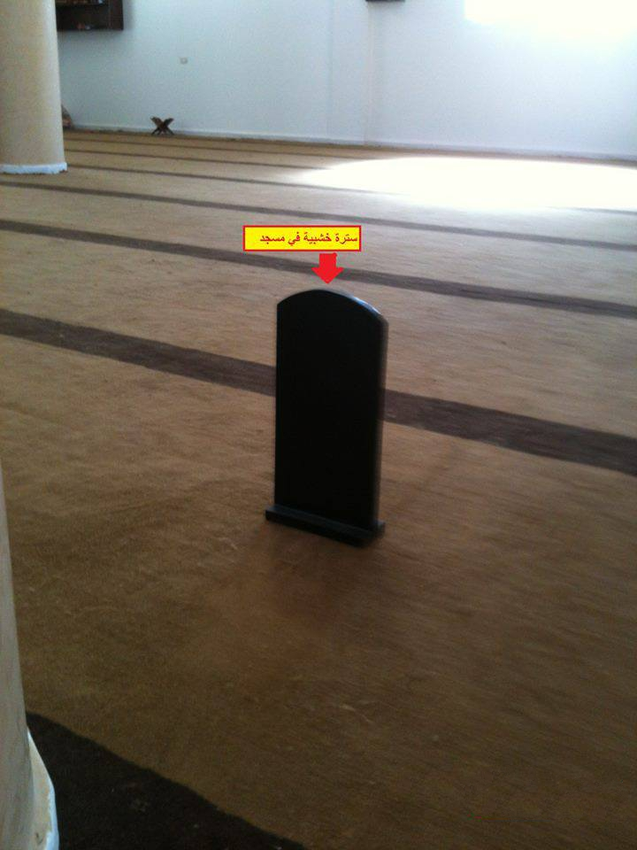 نضع بين يدي اخواننا تنبيها لفضيلة الشيخ أبي الفضل محمد بن عمر وفقه الله على بدعة انتشرت 10451110