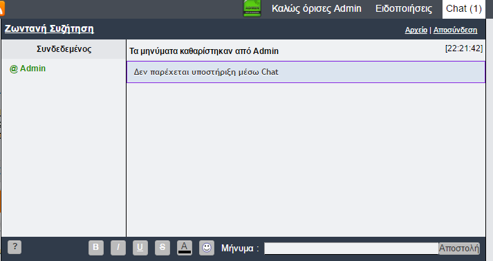 Chat Box Screen15
